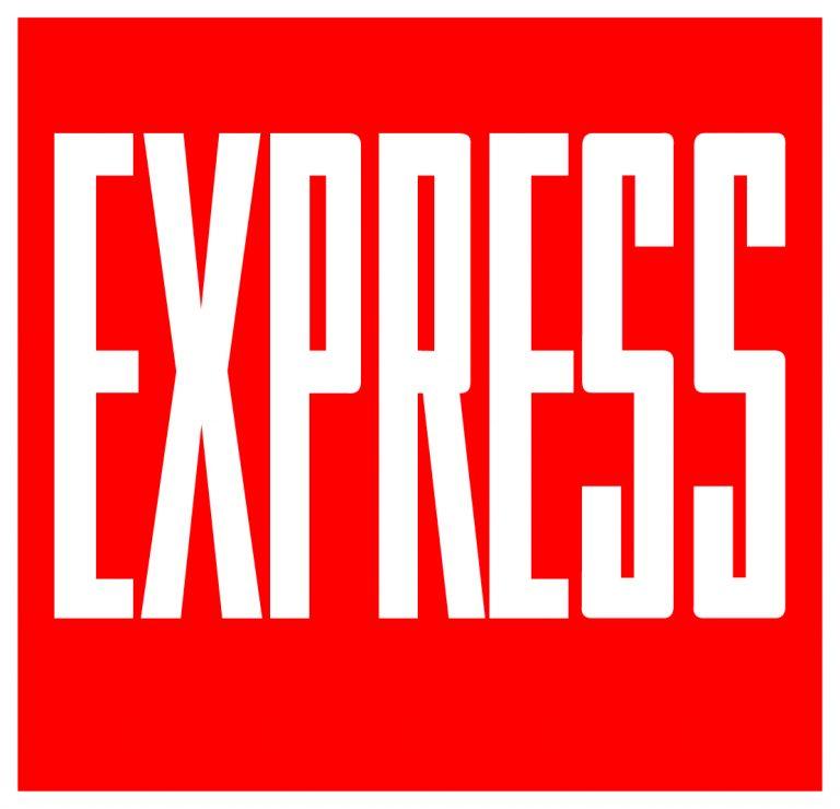 Logo von EXPRESS